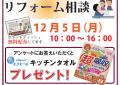 H28郵便局イベント案内(加茂郵便局)